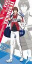 【エンスカイ】新テニスの王子様 ビジュアルバスタオル (3) 不二周助[グッズ]