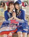 声優パラダイスR Vol.30 【表紙&巻頭】 BanG Dream![本/雑誌] (単行本・ムック) / 秋田書店