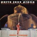 艺人名: M - パリ・ジャズ・ピアノ [SHM-CD] [限定盤][CD] / ミシェル・ルグラン