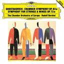 Composer: Ya Line - ショスタコーヴィチ: 弦楽器と木管楽器のための交響曲、室内交響曲作品83a [SHM-CD][CD] / ヨーロッパ室内管弦楽団