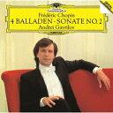 作曲家名: A行 - ショパン: ピアノ・ソナタ第2番「葬送」、バラード全曲 [SHM-CD][CD] / アンドレイ・ガヴリーロフ (ピアノ)