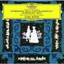 Composer: Ka Line - シューベルト: 交響曲第8番「未完成」・第9番「ザ・グレイト」 [SHM-CD][CD] / カール・ベーム (指揮)
