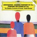 Composer: Ya Line - ショスタコーヴィチ: 室内交響曲作品110a、弦楽のための交響曲 [SHM-CD][CD] / ヨーロッパ室内管弦楽団
