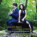 作曲家名: Ta行 - クラリネットとピアノのためのイギリス音楽集[CD] / ディミトリ・ラスル=カレイエヴ、サヤ・ハシノ