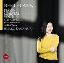 Composer: Ka Line - ベートーヴェン: ピアノ・ソナタ集2 熱情&ワルトシュタイン[SACD] / 河村尚子 (ピアノ)