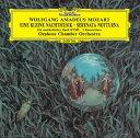 作曲家名: A行 - モーツァルト: 「アイネ・クライネ・ナハトムジーク」他 [生産限定盤][CD] / オルフェウス室内管弦楽団