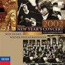 作曲家名: A行 - ニューイヤー・コンサート2002 [生産限定盤][CD] / 小澤征爾 (指揮)