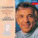 作曲家名: Ha行 - シューマン: ピアノ名曲集 [生産限定盤][CD] / ヴラディーミル・アシュケナージ (ピアノ)