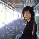 作曲家名: Ka行 - ピアノ・ピュア〜メモリー・オブ・2002 [オンデマンドCD][CD] / 加羽沢美濃 (ピアノ)