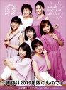 テレビ朝日女性アナウンサー [2020年カレンダー][グッズ] / テレビ朝日女性アナウンサー