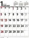 壁掛けスケジュール タテ型 [2020年カレンダー][グッズ] / カレンダー