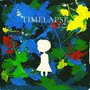 TIMELAPSE[CD] / 伊藤詩織