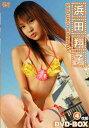 浜田翔子 DVD-BOX / 浜田翔子