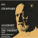作曲家名: A行 - ストラヴィンスキー: 火の鳥 [SHM-CD][CD] / エルネスト・アンセルメ (指揮)