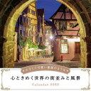カレンダー 2020 心ときめく世界の街並[本/雑誌] (小さくて可愛い童話のような) / インプレス