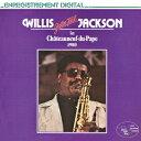 艺人名: W - イン・シャトーヌフ=デュ=パプ 1980 [完全限定生産][CD] / ウィリス・ジャクソン・フィーチャリング・リチャード・グルーヴ・ホルムズ