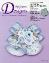 ショッピングheartwarming ペイントクラフトDesigns 18 (Heart Warming Life S)[本/雑誌] / 日本ヴォーグ社