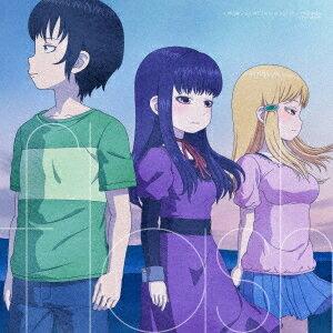 TVアニメ「ハイスコアガールII」オープニングテーマ: flash [通常盤][CD] / sora tob sakana