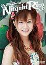 【送料無料選択可!】アロハロ! 新垣里沙 DVD / 新垣里沙