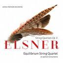 エルスネル: 弦楽四重奏曲Op.8[CD] / クラシックオムニバス