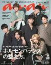 an・an (アンアン)[本/雑誌] 2...