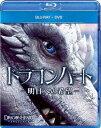ドラゴンハート -明日への希望-[Blu-ray] [ブルーレイ+DVD] / 洋画