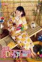【送料無料選択可!】清水愛の愛☆娘DVD 〜其の三〜 / 清水愛