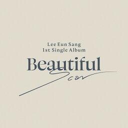 ビューティフル・スカー (1st Single Album)[CD] [輸入盤] / イ・ウンサン (X1)