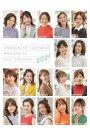 フジテレビ女性アナウンサーカレンダー2021 Welcome to Fujitelevision[本/雑誌] (カレンダー) / 扶桑社