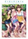 ショッピングラブプラス ラブプラス EVERY 公式アートブック EVERYDAYs[本/雑誌] (単行本・ムック) / KADOKAWA Game Linkage