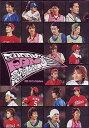ジャニーズ体育の日ファン感謝祭[DVD] [通常版] / ジ...