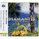 ゴールデン☆ベスト DIAMANTES[CD] / DIAMANTES