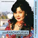 Composer: A Line - 剣の舞〜ハチャトゥリアン作品集[CD] / 宇田川杰子(Vn)/ボリス・ベレゾフスキー(Pf)