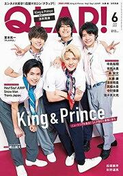 [書籍のメール便同梱は2冊まで]/QLAP! (クラップ)[本/雑誌] 2021年6月号 【表紙】 King & Prince 【両面ピンナップ】 King & Prince/浮所飛貴(美 少年) (雑誌) / 音楽と人