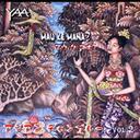Artist Name: Y - アジアンチャンプルー Vol.2[CD] / Y.A.A.
