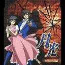 【送料無料選択可!】OVA「ファントム-PHANTOM THE ANIMATION-」オープニングテーマ: 月光 / エンディングテーマ: I myself am hell / Hassy/いとうかなこ