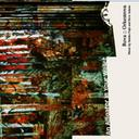 Artist Name: R - An Alligator in Your Wallet[CD] / ROVA::ORKESTROVA