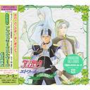 アンジェリークエトワール GREEN[CD] / ゲーム・ミュージック (飛田展男、岩田光央、関俊彦)