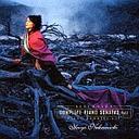 Composer: Na Line - ベートーヴェン: ピアノ・ソナタ第1番〜第3番[CD] / 仲道郁代