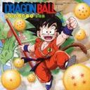 ドラゴンボール全曲集 / アニメサントラ
