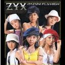 【送料無料選択可!】行くZYX! FLY HIGH / ZYX (矢口真里 & ハロープロジェクトキッズ)