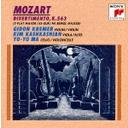 モーツァルト:ディヴェルティメント K.563、アダージョとフーガ[CD] / ヨーヨー・マ(チェロ)