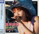 ファーストライブツアー 2003 SPRING ~MIKI(1)~ / 藤本美貴