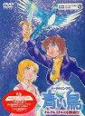 メーテルリンクの青い鳥 DVD-BOX チルチルミチルの冒険旅行 / アニメ