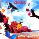 GOLDEN☆BEST/ZELDA - Time spiral[CD] / ゼルダ