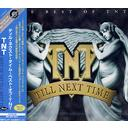 【送料無料選択可!】ティル・ネクスト・タイム 〜ベスト・オブ・TNT / TNT