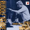 作曲家名: Ra行 - シューベルト:交響曲第9番ハ長調「グレイト」ほか[CD] / ルドルフ・ケンペ