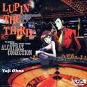 ルパン三世アルカトラズコネクション オリジナル サウンドトラック / 大野雄二トリオ フィーチャリングakiko