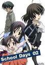 School Days 第2巻 [通常版][DVD] / アニメ