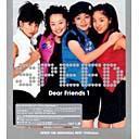 【送料無料選択可!】SPEED THE MEMORIAL BEST 1335 days 「Dear Friends 1」 / SPEED